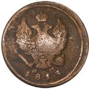 Коллекция монет России, СССР