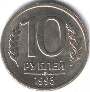 Куплю 10р и 20р 1993г- НЕмагнитные