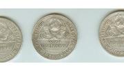 Старинное серебро прошлый век,  5 монет