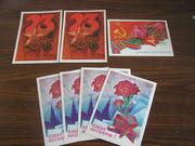 Праздничные открытки времен СССР 11 шт (4+7)