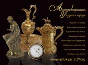 антиквариат,  винтажные изделия и предметы старины