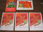 5 почтовых открыток о Советской армии