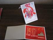 2 Почтовые распашные открытки Слава Великому Октябрю