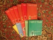 каталог марок всех стран мира YVERT ET TELLIER (Франция) 12 томов