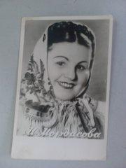 Открытка с дарственнрй надписью Марии Мордасовой.